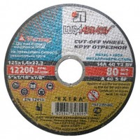 Круг отрезной 125х0.8x22.2 мм для металла HI-TECH LUGAABRASIV (цена за 1шт. в упаковке 50шт)